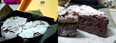 パティスリー御厨のチョコケーキ