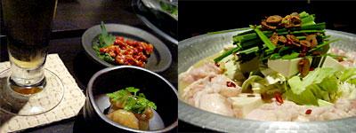 もつ鍋(味噌)