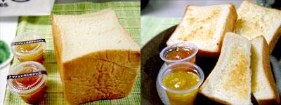 ORTO CAFE(オルトカフェ)のパン
