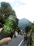 ゆふ岳。.jpg