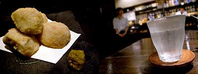 銀しゃり酒菜 山本山:里芋の唐揚 柚子胡椒添え