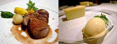 RESTAURANT YOHEITA(レストラン ヨウヘイタ):仔牛フィレ肉のロティ