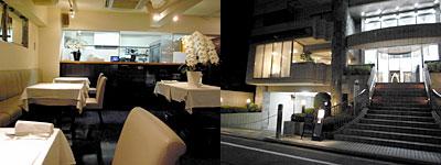 『 RESTAURANT YOHEITA(レストラン ヨウヘイタ) 』