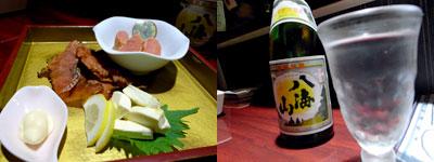 博多おっぺけぺ:珍味三種盛り