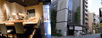 『 たつみ寿司 総本店 』