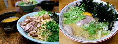入船食堂:温つけ麺、らーめん