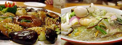 『 中国菜館 春光亭 』