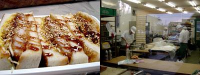 国産小麦パン工房 Full Full(フルフル):カツサンド