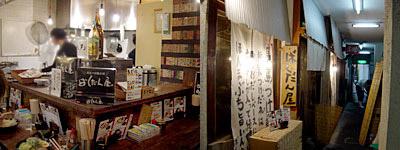 『 廣島つけ麺本舗 ばくだん屋 』