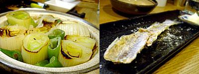 酒肆 ちろり:下仁田ネギのバター蒸し焼き、北海道産 干し氷下魚