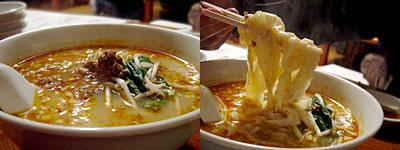 刀削麺 だんざ:刀削麺坦々麺