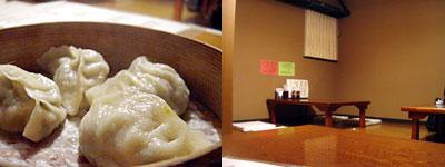 刀削麺 だんざ:椎茸とチンゲン菜の蒸し餃子
