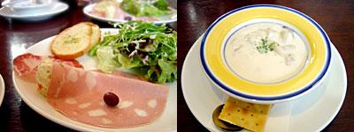 ピッツェリーア タベルナ石:サラダ+本日のハム+パン
