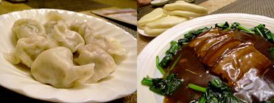 中華料理 金�Y(きんよう):豚の角切りと氷砂糖の煮三物 中華パン付き