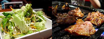 九州ホルモン酒場 兆すけ:韓サラダ