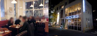 『 Cafe&Bar M's272(エムズ ニーナナニ) 』