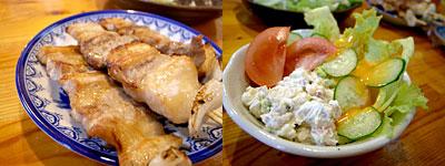 日吉丸:豚バラ、ほっき貝サラダ