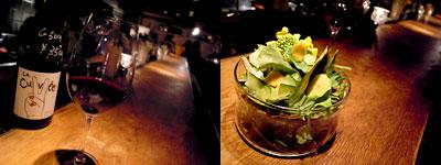 camenoco organic ! (カメノコオーガニック):30種類のオーガニック野菜サラダ