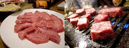焼肉ホルモン 龍の巣 博多薬院店:上塩タン、ハラミ、カルビ
