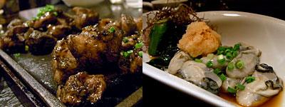 酎厨や Pura vida! (プーラビータ):宮崎地鶏の炭火焼