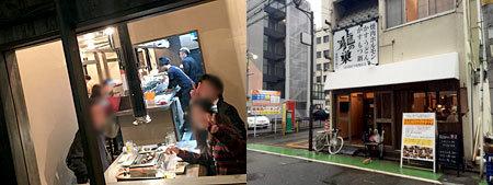 『 焼肉ホルモン 龍の巣 博多薬院店 』