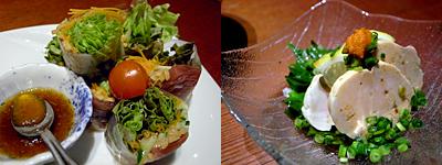 大名 つつじ庵:マグロと納豆の生春巻