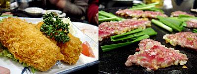 もつ鍋処 赤坂 古処(こしょ):かにクリームコロッケ、元祖牛のネギ焼き