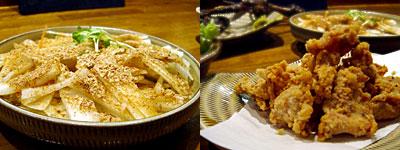 ぢどり屋 大橋店:大根のサラダ、皮のパリパリせんべい