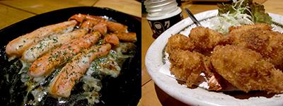 笑うだるま 大名店:生ズワイガニバター焼き、特性海老フライ