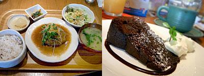 ビジョナリー カフェ スウィーツ:ハンバーグ定食