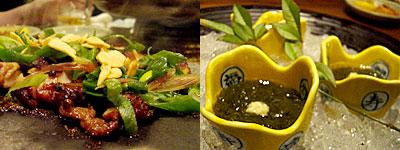 手作り料理とお酒 えん:鶏と九条葱の石焼き