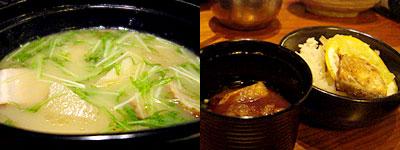 手作り料理とお酒 えん:やわらか豚と大根の土鍋煮込み、鮭と茸の香りおこわ