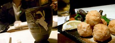 美食酒彩 六ヶ城 (ろっかんじょう):海老団子揚げ