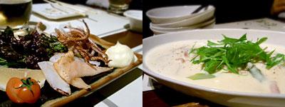 美食酒彩 六ヶ城 (ろっかんじょう):ゲソの塩焼き