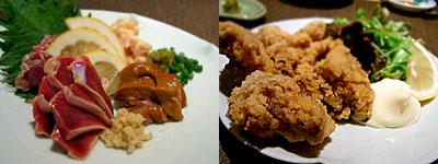 鶏専門 味味鶏(あじみどり):鶏刺身の盛り合わせ