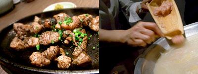 鶏専門 味味鶏(あじみどり):味味どり もも炭焼き
