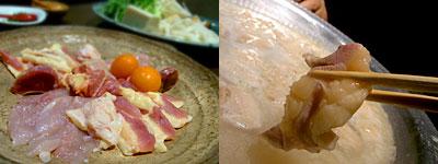 鶏専門 味味鶏(あじみどり):博多水炊き