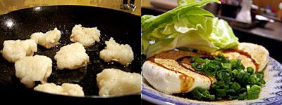 煮こみ 白金店:特上ホルモン焼、チーズやっこ