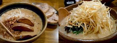 蔵出し味噌 麺場彰膳:北海道味噌 味噌漬け 炙りチャーシュー麺