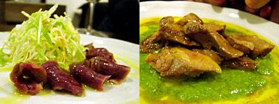 煮こみの製麺所:和牛ハツの生ハム、ハラミ焼きの菜の花ソース