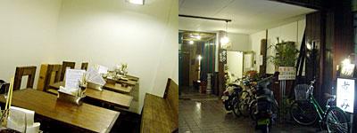 『 煮こみの製麺所 』