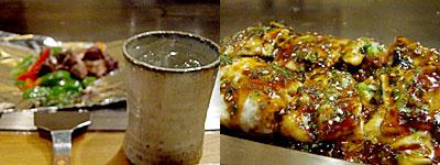 広島お好み焼き 幸音(こうね):とんぺい焼のキムチ