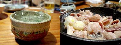 炊餃子 池田商店:和牛ホルモン焼