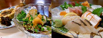 魚康:おまかせ刺身盛り合わせ
