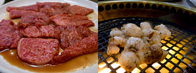 栄山(えいざん) : ロース、丸腸
