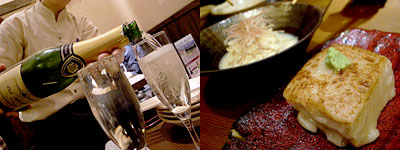 俺の割烹 博多:焼き胡麻豆腐