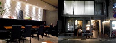 『 Bistro & Bar Vegelabo(ベジラボ) 』