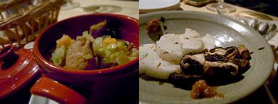 PONVINO (ポンヴィーノ):焼き椎茸、焼き山芋