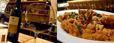ワイン&タパス ティアモ:トリッパのトマトソース煮込み