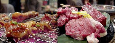 七輪焼 にくやき極味や 城西店:肩ロースステーキ・コメカミ・ハートステーキのセット